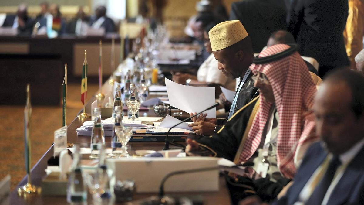 OIC Foriegn Minister 46th Session
