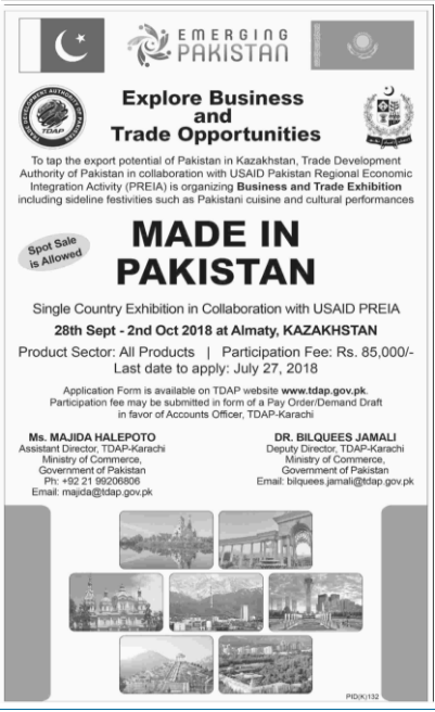 Pakistan TDAP Business and Trade Exhibition