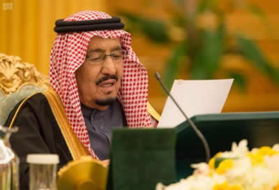 Saudi Arabia King Salman announces bailout for Yamen