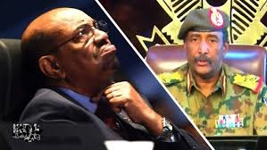 Ex-President Omar Hassan al-Bashir move to prison