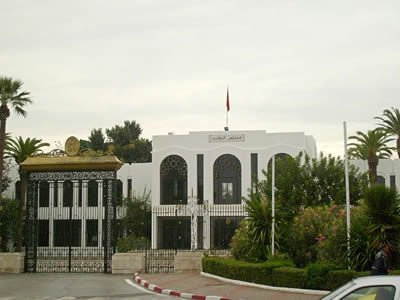 Tunisian Parliament Building
